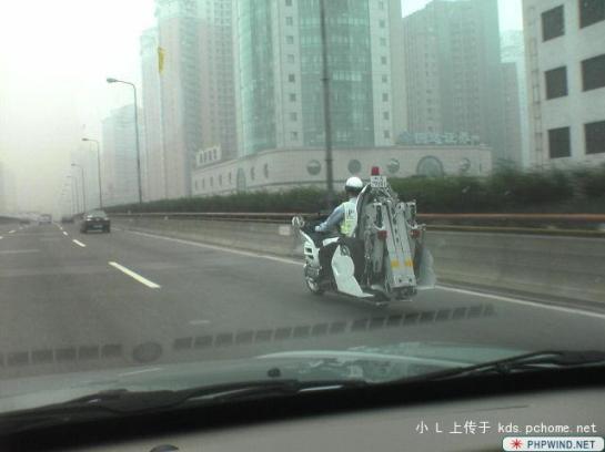 Honda Abschleppmotorrad I