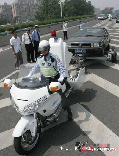 Honda Abschleppmotorrad IV